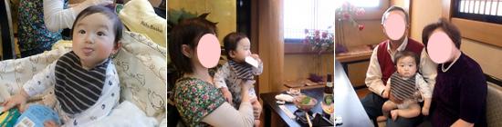 20100501_3.jpg