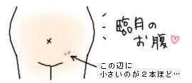 ninshin_sen.jpg